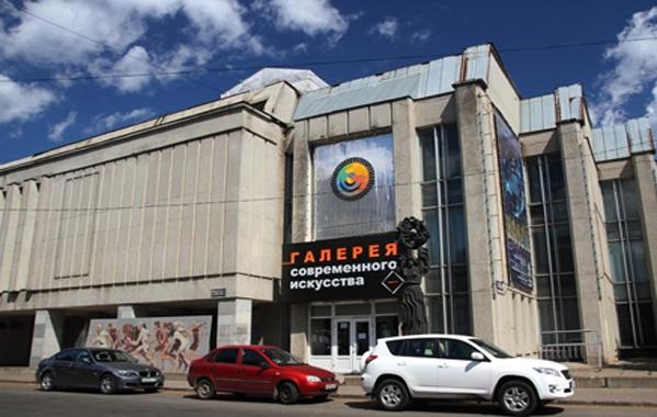 Галерея современного искусства, г. Казань, РФ установка